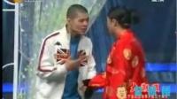 2008年辽宁春晚 小品《庄稼院的笑声》小沈阳 刘小光 王小虎