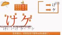 第二讲 五十音发音日语入门自学日语日语口语日语语法日语基础日语入门
