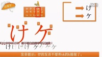 第二讲 日语N1考试视频日语N2教程日语N3入门日语N基础视频日语N4学习日语N5