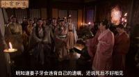 [大话封神]41  姬昌的政治遗嘱