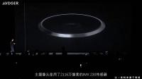 「VDGER聚焦」魅族PR0 6新品发布会&简单上手体验