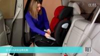 Joie 主人翁汽车安全座椅-安装影片