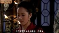 [大话封神]42  纣王耍流氓逼反黄飞虎