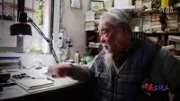 咬文嚼字敢较真 遵义85岁文化人梦想拯救汉字危机