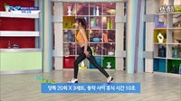 韩国最美老师艺正花YeJungHwa教您健身03