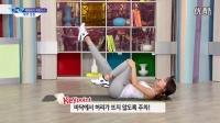 韩国最美老师艺正花YeJungHwa教您健身01