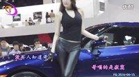 DJ舞曲 - 韩国车展 - 哥唱的是寂寞 - dj版