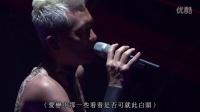 草蜢BE THREE演唱会.BD1280超清粤语中字