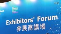 Hong Kong Electronics Fair / Spring Edition 2016