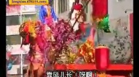 陇州社火-陇州小调(上)