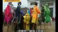 陇州社火-陇州小调(下)