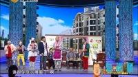 2014辽宁卫视春晚小品《超级奶妈》程野 张小伟 张小飞 姜洋洋