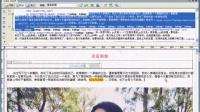 梁乐平:轻松做出自己想要的网站单页第三课
