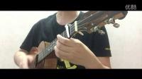《走马》ukulele弹唱