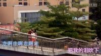 流浪歌 深圳松岗漂泊光明视频