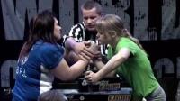 2009年世界女子腕力挑战赛(右手无差别级)