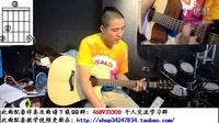 凯文先生《那些年》吉他弹唱超简易速成教学教程自学