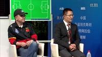 2015亚洲杯小组赛 中国1:0沙特