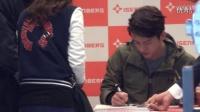 [160416] 徐仁国 isenberg大田签名会2-龙卷风签名