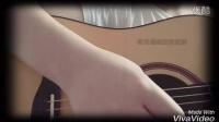 【Guitar cover】陈绮贞《九份的咖啡店》