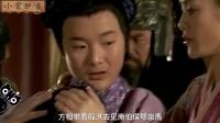 [大话封神]44  黄飞虎封王之谜