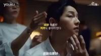 宋仲基代言Dongwon金枪鱼30秒广告公开~_标清