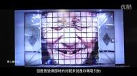 TOPYS MindWalk 主题旅行台湾站 宣传片