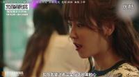 [BEST出品]160417 tvN《又是吴海英》预告:[独家]用餐的徐玄振和火花