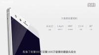 「VDGER聚焦」努比亚Z11 mini新品发布会&上手体验