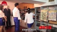 成功之路栏目走进浙江专访第十一届爱心中国杰出企业家李启涵