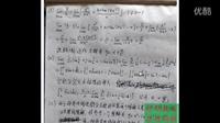 【化工教学】历年考研数学真题(第36期):2016年考研数学二真题[填空题(9)~(14)题]
