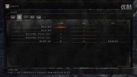 白少【黑暗之魂3】第一期 娱乐解说 我已经感受到这个游戏深深的恶意