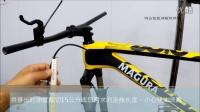 德国精品MAGURA(玛古拉) - 液压刹车 MT2 内走线剪管教学