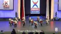 2016世界啦啦操锦标赛集体街舞第三名——中华台北队