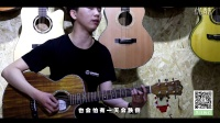 【音乐特种兵】吉他弹唱《海阔天空》-beyond