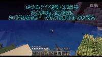 ★我的世界★Minecraft《鱼乾的安价生存》--EP.3 迷路王!
