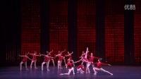 莫大芭蕾:珠宝 2014.01.19直播