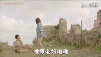 东北话版《太阳的后裔》爆红 宋仲基的东北话好苏
