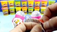 健达奇趣蛋【粉红猪小妹】·超级飞侠扭蛋·托马斯小马宝莉出奇蛋·亲子玩具