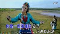 东方红艳 扎西哥哥 卡拉OK字幕版 守护天使影视制作