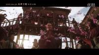 《大唐玄奘》最新预告片