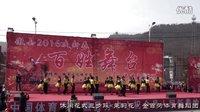 休闲花式三步踩舞{茉莉花}甘肃徽县金百荷体育舞蹈团 演