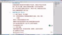 小徐教程-【无线路由器配置】-第7课 不能上网怎么办?没头绪?