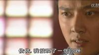 荆轲传奇 20_高清