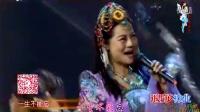 东方红艳 火火的姑娘 现场演唱 卡拉OK字幕版 守护天使影视制作