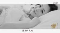 忆铺高端影像定制—2016年4月25日婚礼预告片