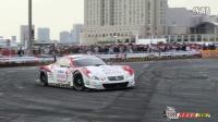 雷克萨斯 SC430 超级GT GT500 场地展示 2016年日本赛车展