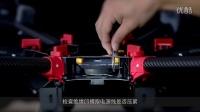 2、大疆筋斗云 S900 安装演示