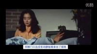 几分钟看日本电影【追捕】白富美爱上潜逃的检察官