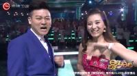 《最佳拍档》选手出场 孟欣张焱钊自曝13个月闪婚生子